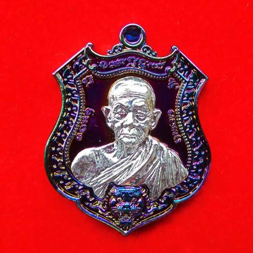 เหรียญพยัคฆ์กบินทร์บุรี หลวงปู่บุญมา เนื้อสัมฤทธิ์ชุบไทเทเนียมหน้ากาก ปี 2564 เลข 188 สวยมาก