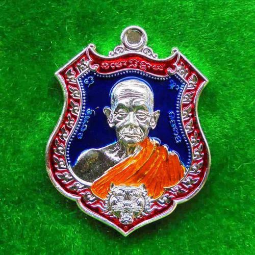 เหรียญพยัคฆ์กบินทร์บุรี หลวงปู่บุญมา เนื้อชุบเงินลงยา 2 หน้า ปี 2564 เลข 88 สวยมาก