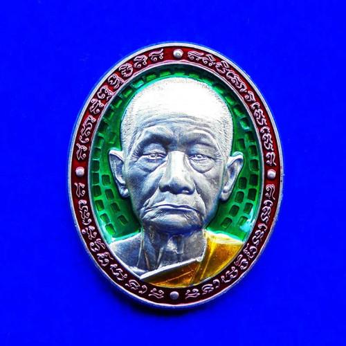 เหรียญหน้ายักษ์ หลวงปู่บุญมา สำนักสงฆ์เขาแก้วทอง เนื้อปีกเครื่องบิน ลงยาเขียว เลขสวย 37