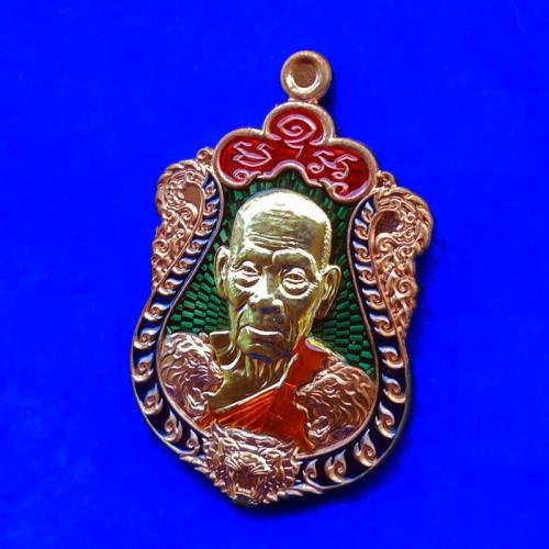 เหรียญเสมาพยัคฆ์คุ้มครอง หลวงพ่อพัฒน์ วัดห้วยด้วน เนื้อทองแดงลงยา หน้ากาก ปี 2564 เลข 288 1