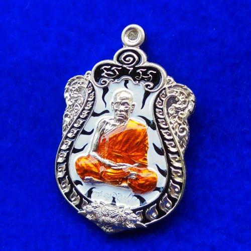 เหรียญโคตรพยัคฆ์ มหาเศรษฐี หลวงพ่อพัฒน์ วัดห้วยด้วน เนื้ออัลปาก้าลงยาลายเสือขาว เลข 114 1