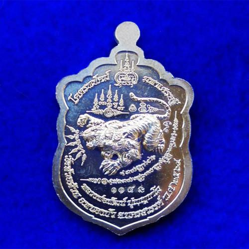 เหรียญโคตรพยัคฆ์ มหาเศรษฐี หลวงพ่อพัฒน์ วัดห้วยด้วน เนื้ออัลปาก้าลงยาลายเสือขาว เลข 114 2