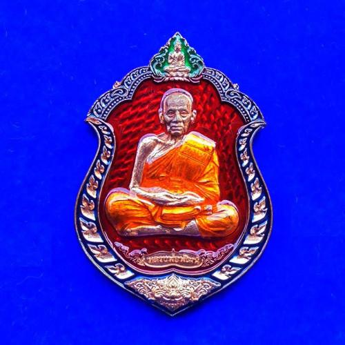 เหรียญเจริญพร สร้างบารมี หลวงพ่อพัฒน์ วัดห้วยด้วน เนื้อทองแดงลงยาเต็ม ปี 2564 เลข 290