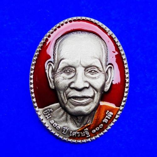 เหรียญ รุ่นยิ้ม100ปี เศรษฐี100ชาติ หลวงพ่อพัฒน์ วัดห้วยด้วน เนื้ออัลปาก้าซาตินลงยา 2 หน้า เลข 58