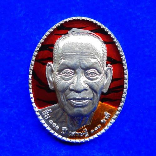 เหรียญ รุ่นยิ้ม100ปี เศรษฐี100ชาติ หลวงพ่อพัฒน์ วัดห้วยด้วน เนื้อปีกเครื่องบินลงยา 2 หน้า เลข 81