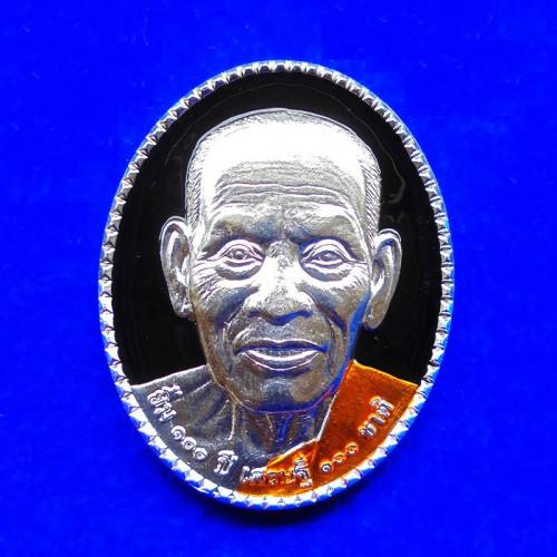 เหรียญ รุ่นยิ้ม100ปี เศรษฐี100ชาติ หลวงพ่อพัฒน์ วัดห้วยด้วน เนื้อกะไหล่เงินลงยา 2 หน้า เลข 53