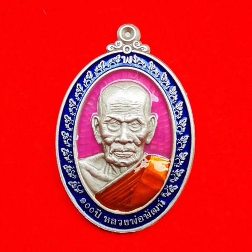 เหรียญเจ้าสัวเศรษฐีบารมีปุญญกาโม หลวงพ่อพัฒน์ วัดห้วยด้วน เนื้ออัลปาก้าซาตินลงยา ปี 2564 เลข 88