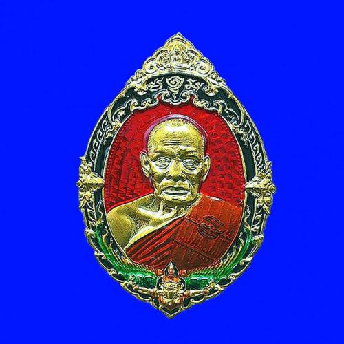 เหรียญหนุนดวง ๙๙ หลวงพ่อพัฒน์ วัดห้วยด้วน เนื้อทองทิพย์ลงยาพิเศษ ลงยาครุฑ ปี 2563 เลข 83