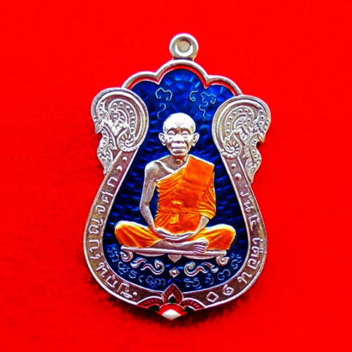 เหรียญเสมา หลวงพ่อคูณ รุ่นที่ระฤกเลื่อนสมณศักดิ์ 47 เนื้อเงินลงยาสีน้ำเงิน หลังยันต์ เลขสวย 456