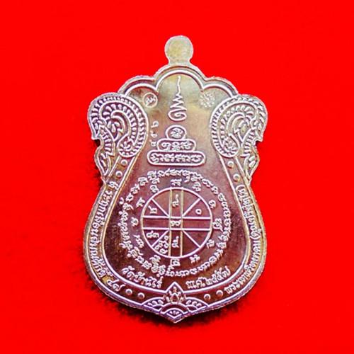 เหรียญเสมา หลวงพ่อคูณ รุ่นที่ระฤกเลื่อนสมณศักดิ์ 47 เนื้อเงินลงยาสีน้ำเงิน หลังยันต์ เลขสวย 456 1