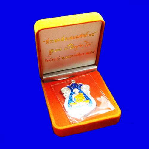 เหรียญเสมา หลวงพ่อคูณ รุ่นที่ระฤกเลื่อนสมณศักดิ์ 47 เนื้อเงินลงยาสีน้ำเงิน หลังยันต์ เลขสวย 456 2
