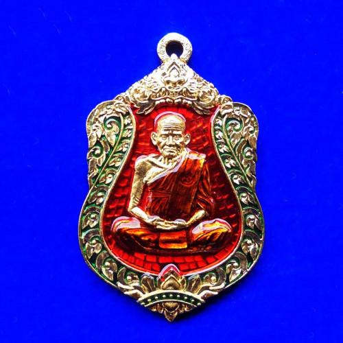 เหรียญเสมาห่วงเชื่อม หลวงพ่อเงิน บางคลาน รุ่น ฉลองเลื่อนสมณศักดิ์ 111 ปี เนื้อกะไหล่ทองลงยา เลข 393