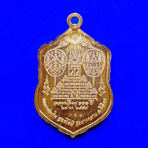 เหรียญเสมาห่วงเชื่อม หลวงพ่อเงิน บางคลาน รุ่น ฉลองเลื่อนสมณศักดิ์ 111 ปี เนื้อกะไหล่ทองลงยา เลข 393 1