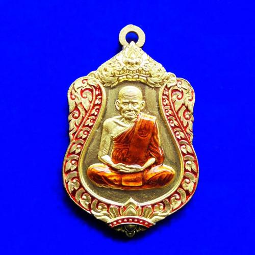 เหรียญเสมาห่วงเชื่อม หลวงพ่อเงิน บางคลาน รุ่น ฉลองเลื่อนสมณศักดิ์ 111 ปี เนื้อทองระฆังลงยา เลข 494