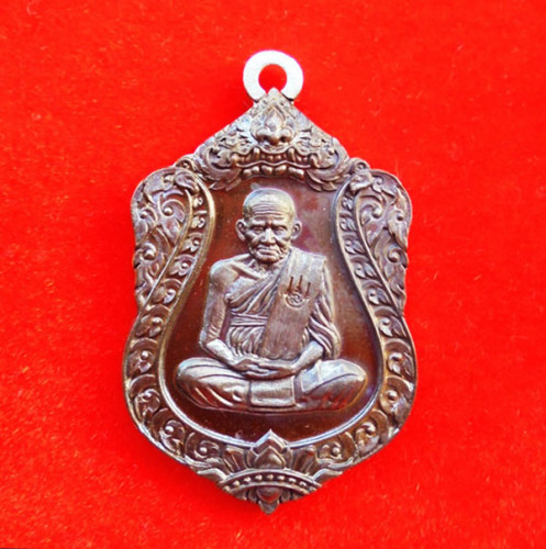 เหรียญเสมาห่วงเชื่อม หลวงพ่อเงิน บางคลาน รุ่น ฉลองเลื่อนสมณศักดิ์ 111 ปี เนื้อนวโลหะห่วงเงิน เลข 679