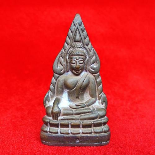 พระพุทธชินราชหล่อโบราณ ญสส 87 พรรษา สมเด็จพระญาณสังวร เนื้อนวโลหะก้นเงิน วัดบวรนิเวศวิหาร ปี 2543
