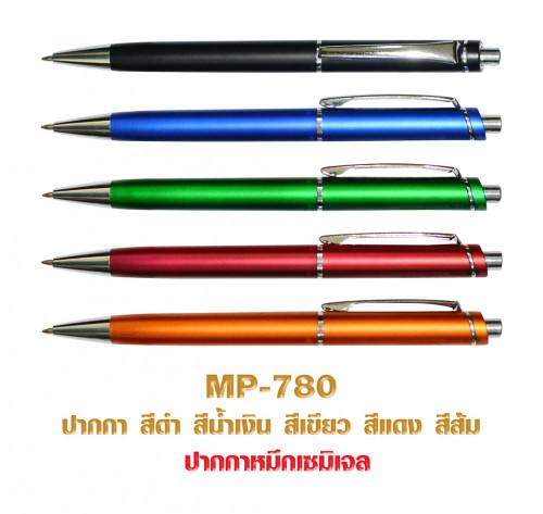ปากกาพรีเมี่ยม