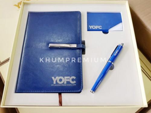 ชุดเซ็ตสมุดโน๊ตพร้อมปากกาและกล่องนามบัตร