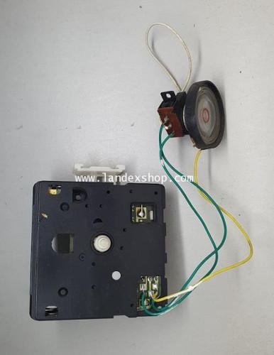 เครื่องนาฬิกาปลุกแบบตีเสียงกระดิ่งเล็ก (Bell Alarm Movement - Small)