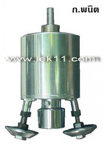 Adapter For Metal Screw Caps 28 mm