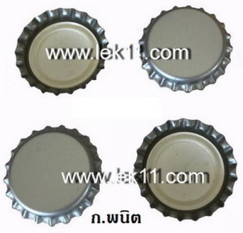 Silver Crown Caps