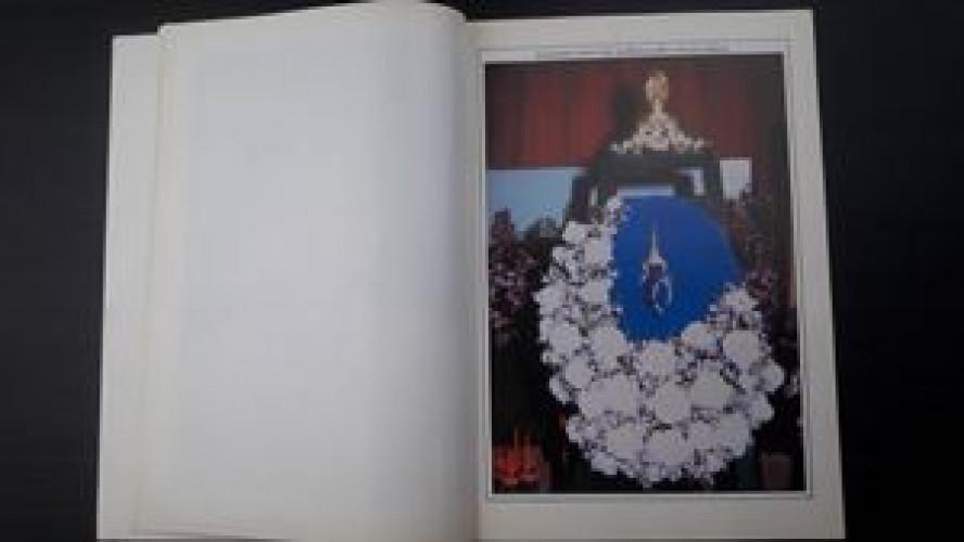 อนุสรณ์ในงานพระราชทานเพลิงศพ นางจู พันธุมรัตน์ 4