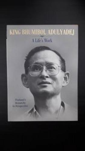 King Bhumibol Adulyadej A Life's Work