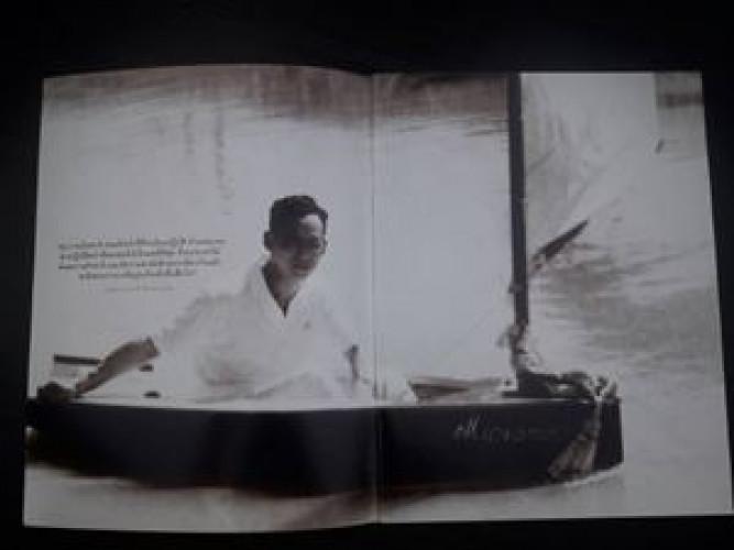 พระราชอัจฉริยภาพ ในหลวง ในดวงใจไทย 2