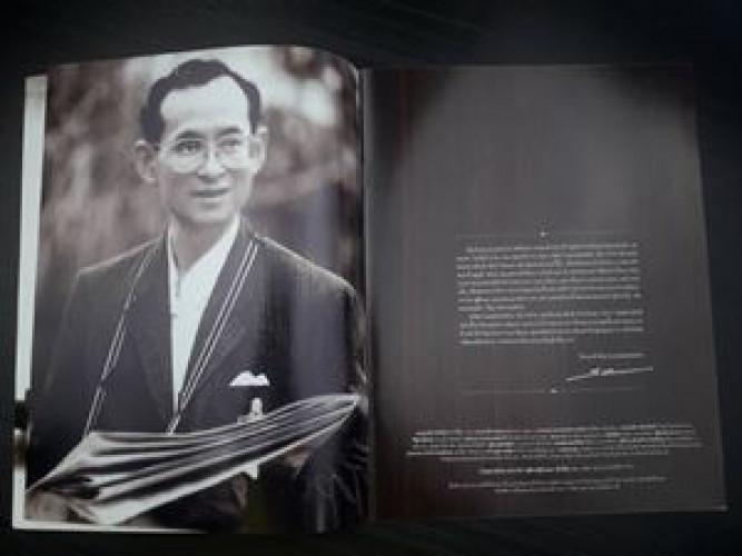 พระราชอัจฉริยภาพ ในหลวง ในดวงใจไทย 3