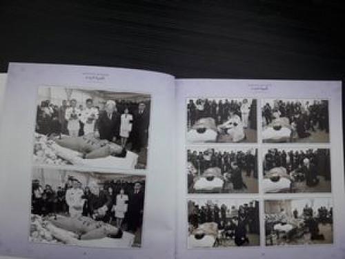 อนุสรณ์ในงานพระราชทานเพลิงศพ  นางยุวดี ธัญญสิริ 4