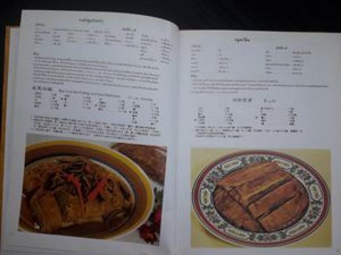 เว่ย จือ เจิน อาหารเจเสนอเมนูเพื่อความงดงาม แข็งแรง มีชีวิตชีวาอาหารเจเพื่อสุขภาพ 4