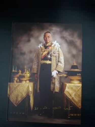 อนุสรณ์ในงานพระราชทานเพลิงศพ พลเรือเอก หม่อมหลวงอัศนี ปราโมช