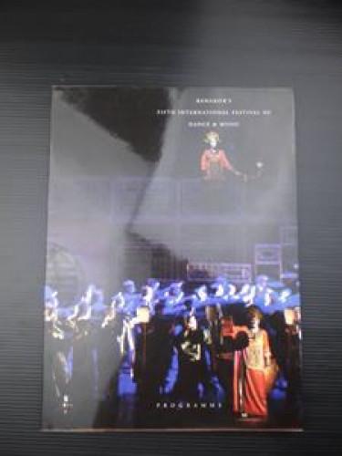 BANGKOK ' S FIFTH INTERNATIONAL FESTIVAL OF DANCE & MUSIC