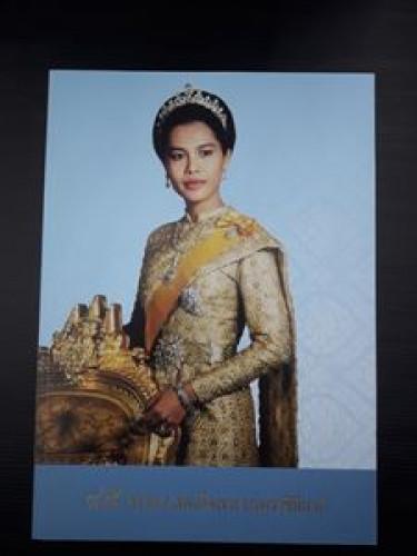 85 พรรษา สมเด็จพระบรมราชินีนาถ