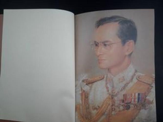 สมเด็จพระเจ้าบรมวงศ์เธอ กรมพระยาดำรงราชานุภาพ องค์พระบิดาแห่งกระทรวงมหาดไทย 3