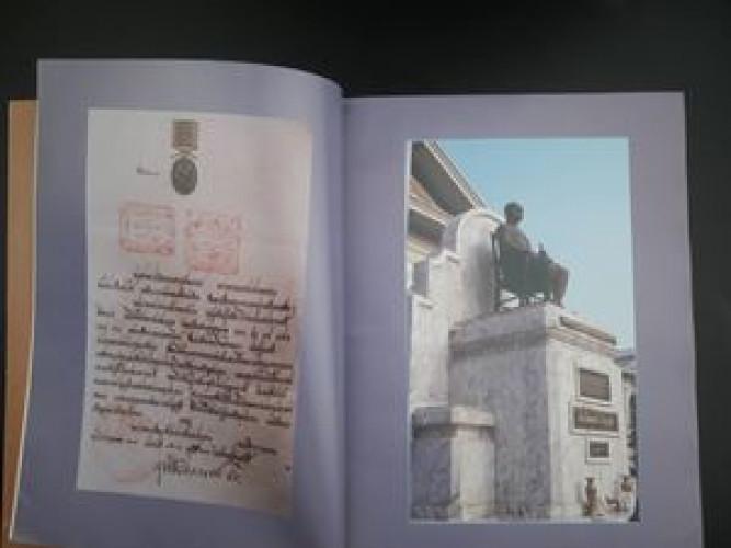 สมเด็จพระเจ้าบรมวงศ์เธอ กรมพระยาดำรงราชานุภาพ องค์พระบิดาแห่งกระทรวงมหาดไทย 5