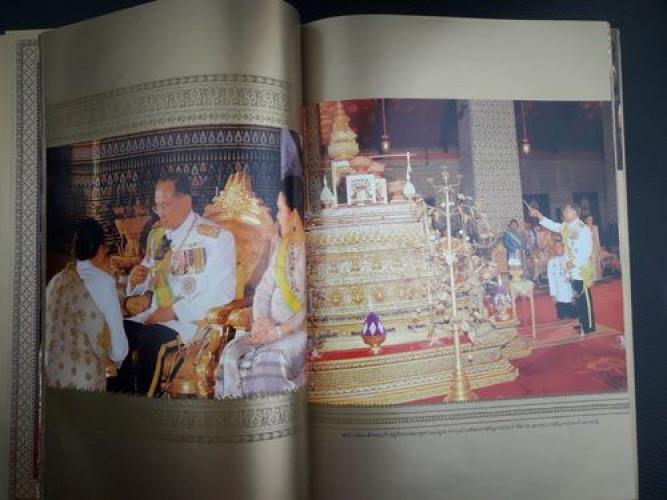 ปวงประชามหาปิติ สมุดภาพพระราชกรณียกิจ ครองราชย์ 60 ปี 6