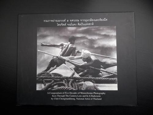 รวมภาพถ่ายเอกรงค์ 5 ทศวรรษ จากมุมกล้องและห้องมืด