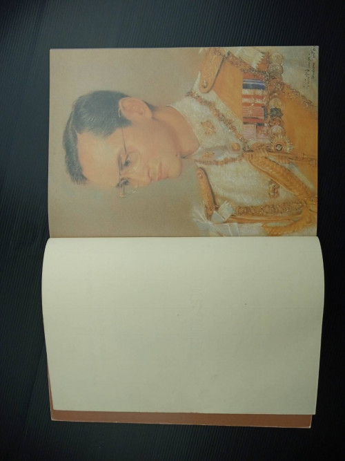 สมเด็จพระเจ้าบรมวงศ์เธอ กรมพระยาดำรงราชานุภาพ องค์พระบิดาของกระทรวงมหาดไทย 2