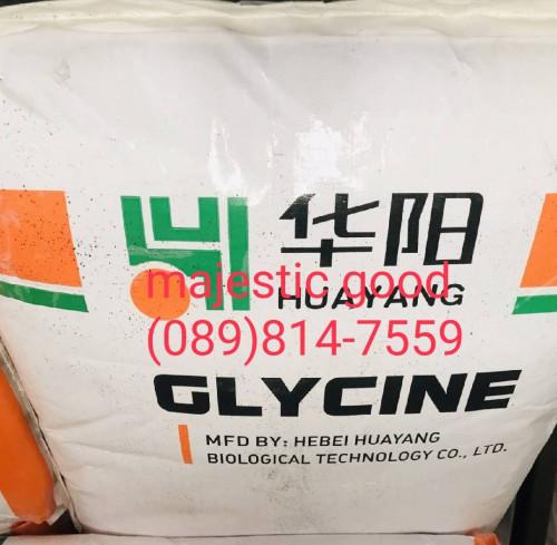 ไกลซีน อะมิโนแอซิด กรดอมิโน Amino acid