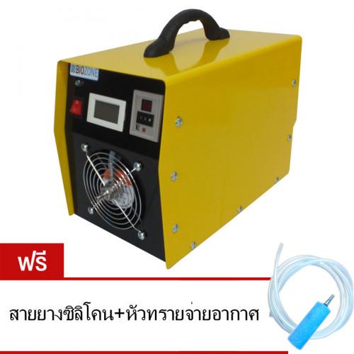 BIOZONE เครื่องผลิตโอโซน ขนาด 5g/hr. (สีเหลือง)_Copy_Copy