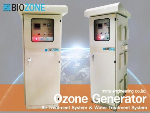 Ozone Generrator 100G/hr. with Oxigenconcentrator(Non Nitrates)_Copy