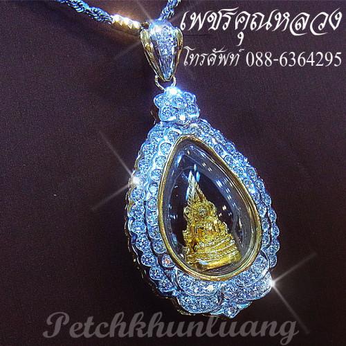 จี้พระพุทธชินราชล้อมเพชร,จี้พระล้อมเพชร,จี้พระล้อมเพชรแท้ ,จี้พระล้อมเพชรน้ำงาม การันตีคุณภาพ 1