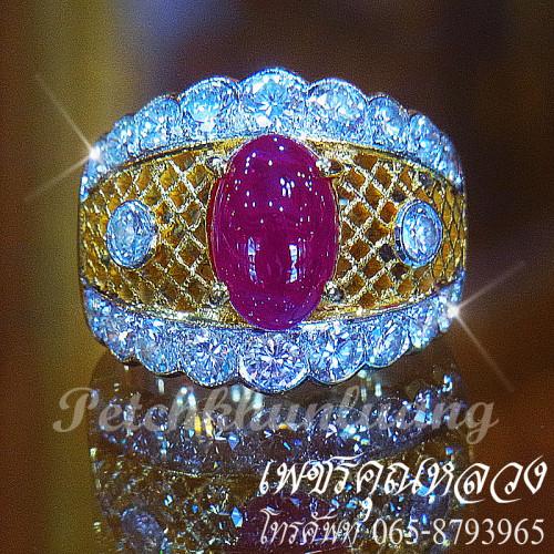 แหวนทับทิมประดับเพชร..แหวนหมั้น..แหวนแต่งงาน..ของขวัญ..ของฝาก..เพชรคัดน้ำงามเล่นไฟดีสุดสุดค่ะ**