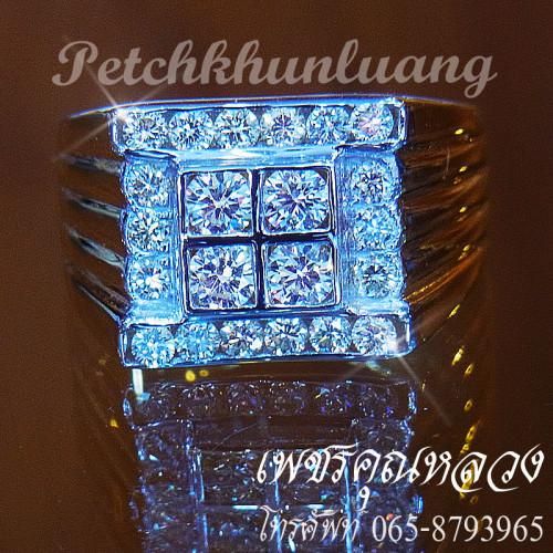แหวนเพชรชาย ..แหวนหมั้น..แหวนแต่งงาน..ของขวัญ..ของฝาก..เพชรคัดน้ำงามเล่นไฟดีสุดสุดค่ะ**