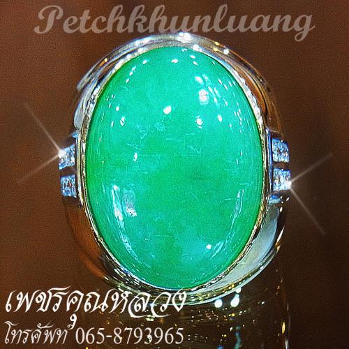 แหวนหยกประดับเพชร..แหวนหมั้น..แหวนแต่งงาน..ของขวัญ..ของฝาก..เพชรคัดน้ำงามเล่นไฟดีสุดสุดค่ะ**