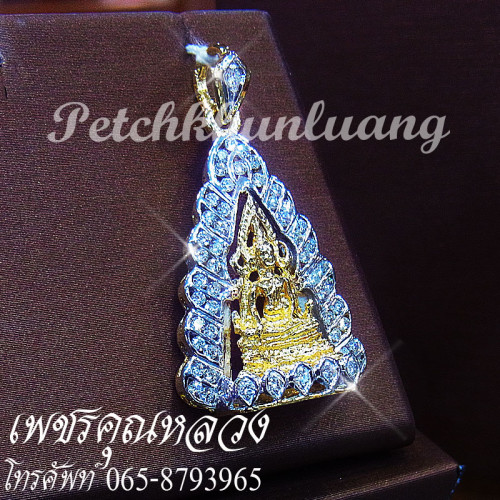จี้พระพุทธชินราชล้อมเพชร .. เสริมโชคเสริมเฮง .. ของขวัญของฝาก ..เพชรคัดน้ำงามเล่นไฟดีสุดสุดค่ะ** 2