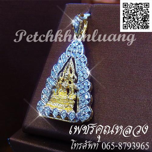 จี้พระพุทธชินราชล้อมเพชร .. เสริมโชคเสริมเฮง .. ของขวัญของฝาก ..เพชรคัดน้ำงามเล่นไฟดีสุดสุดค่ะ** 1