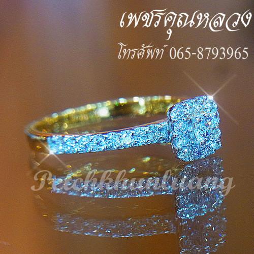 แหวนเพชรชู..แหวนหมั้น..แหวนแต่งงาน..ของขวัญ..ของฝาก..เพชรคัดน้ำงามเล่นไฟดีสุดสุดค่ะ** 1