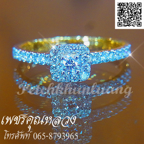 แหวนเพชรชู..แหวนหมั้น..แหวนแต่งงาน..ของขวัญ..ของฝาก..เพชรคัดน้ำงามเล่นไฟดีสุดสุดค่ะ** 3